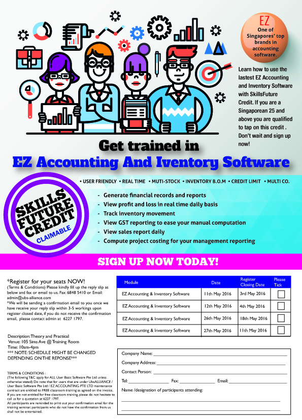 Accounting-Software-Skill-Future-Training