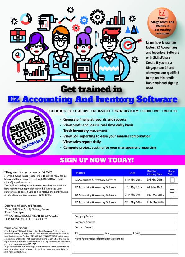 Accounting-Software-Skill-Future-Training
