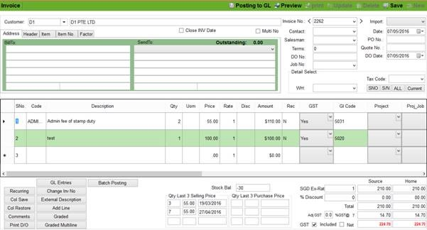 Inventory Software Singapore